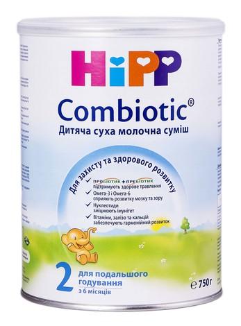 HiPP Combiotic 2 Дитяча суха молочна суміш з 6 місяців 750 г 1 банка