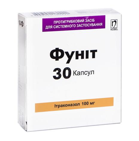 Фуніт капсули 100 мг 30 шт