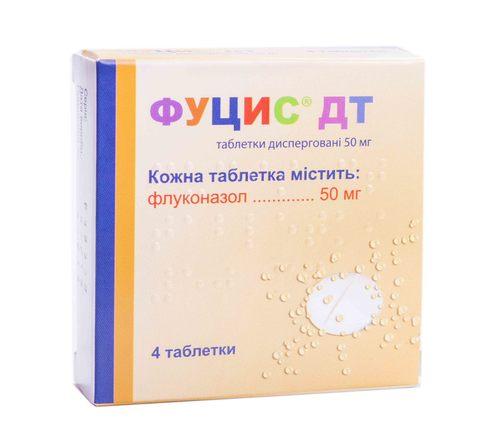 Фуцис ДТ таблетки дисперговані 50 мг 4 шт