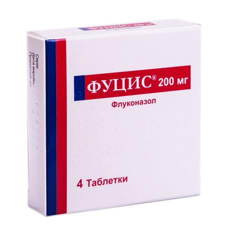 Фуцис таблетки 200 мг 4 шт