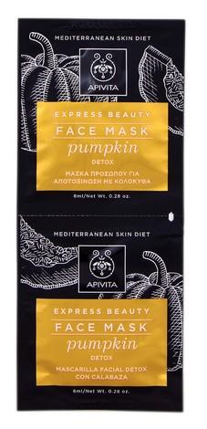 Apivita Express Beauty Маска-детокс для очищення шкіри обличчя з гарбузом 2х8 мл 1 шт