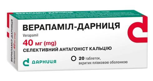 Верапаміл Дарниця таблетки 40 мг 20 шт