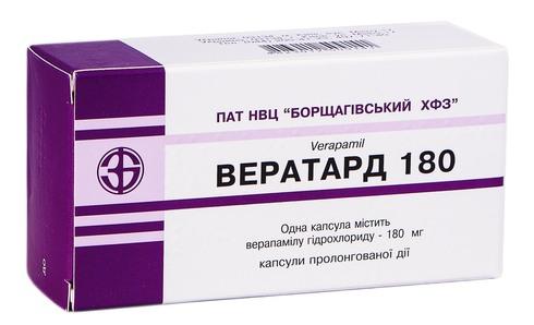 Вератард 180 капсули 180 мг 30 шт