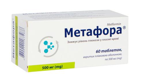 Метафора таблетки 500 мг 60 шт