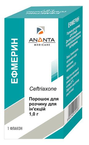 Ефмерин порошок для ін'єкцій 1 г 1 флакон
