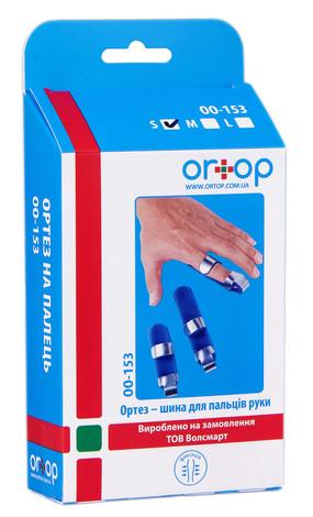 Ortop ОО-153 Ортез-шина для пальців руки розмір S (8,5 см) 1 шт