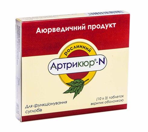 Артрикюр N таблетки 30 шт