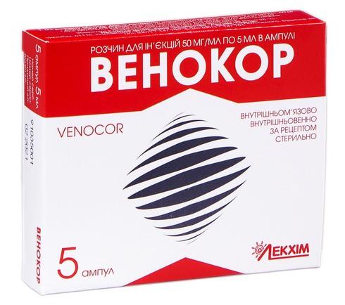 Венокор розчин для ін'єкцій 50 мг/мл 5 мл 5 ампул