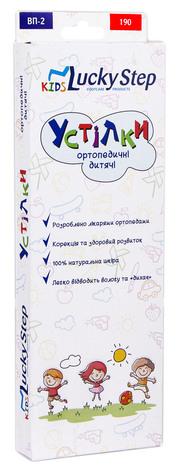 Lucky Step ВП-2 Кідс Устілка-супінатор ортопедична розмір 19 1 пара