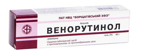 Венорутинол гель 2 % 40 г 1 туба