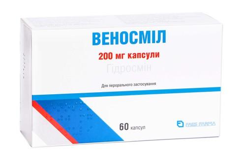 Веносміл капсули 200 мг 60 шт