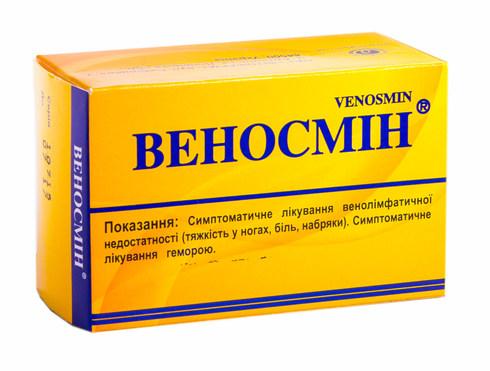 Веносмін таблетки 500 мг 60 шт