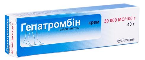 Гепатромбін крем 30000 МО/100 г  40 г 1 туба