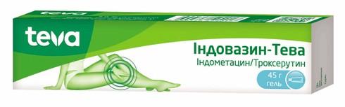 Індовазин гель 45 г 1 туба