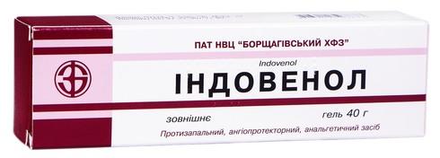 Індовенол гель 40 г 1 туба
