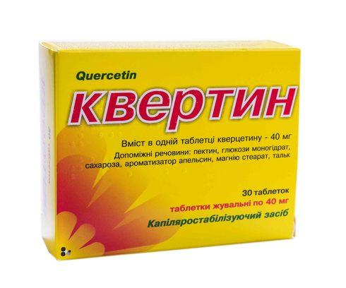 Квертин таблетки жувальні 40 мг 30 шт