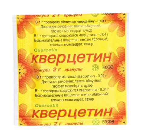 Кверцетин гранули 0,04 г/г 2 г 1 шт