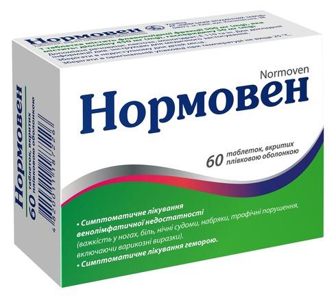 Нормовен таблетки 500 мг 60 шт