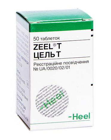 Цель Т таблетки 50 шт