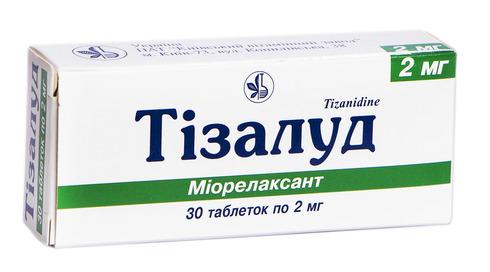 Тізалуд таблетки 2 мг 30 шт