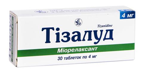 Тізалуд таблетки 4 мг 30 шт