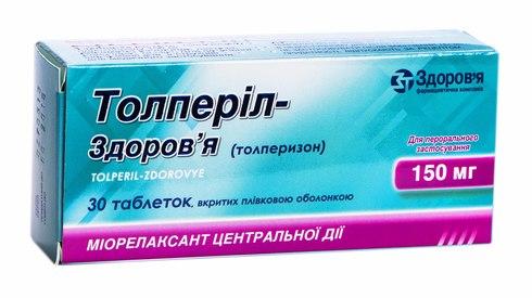 Толперіл Здоров'я таблетки 150 мг 30 шт