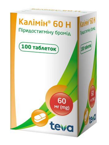 Калімін 60 H таблетки 60 мг 100 шт