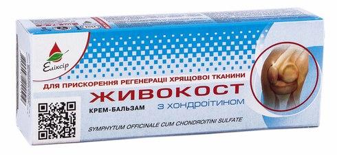 Живокост з хондроітином крем-бальзам 75 мл 1 туба