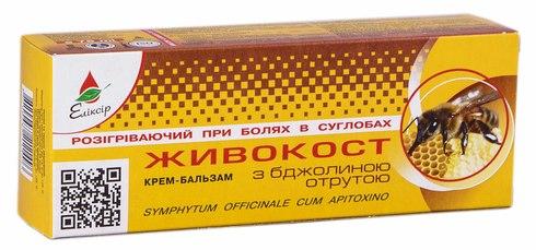 Живокост з бджолиною отрутою крем-бальзам 75 мл 1 туба