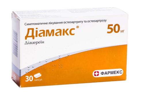 Діамакс капсули 50 мг 30 шт