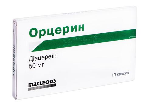 Орцерин капсули 50 мг 10 шт