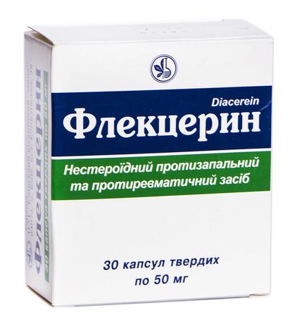 Флекцерин капсули 50 мг 30 шт