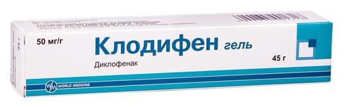 Клодифен гель 50 мг/г 45 г 1 туба