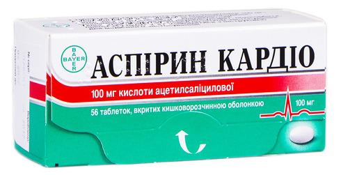 Аспірин Кардіо таблетки 100 мг 56 шт