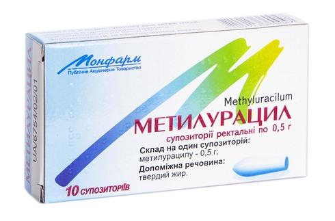 Метилурацил супозиторії ректальні 0,5 г 10 шт