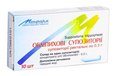 Обліпихові супозиторії 0,3 г 10 шт
