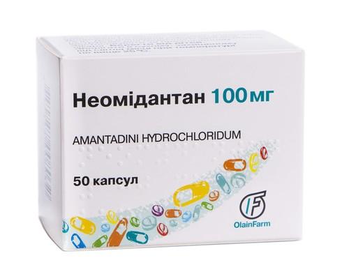 Неомідантан капсули 100 мг 50 шт