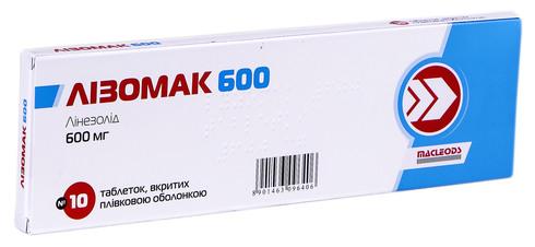 Лізомак 600 таблетки 600 мг 10 шт