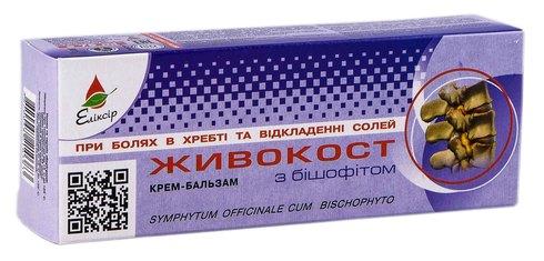 Живокост з бішофітом крем-бальзам 75 мл 1 туба