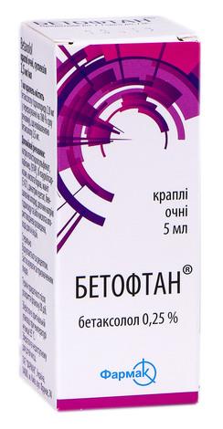 Бетофтан краплі очні 2,5 мг/мл 5 мл 1 флакон