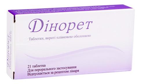 Дінорет таблетки 21 шт