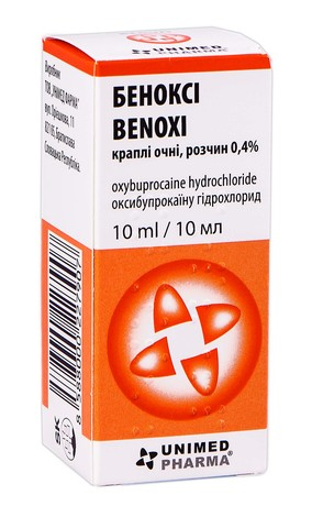 Беноксі краплі очні 0,4 % 10 мл 1 флакон