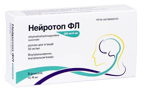 Нейротоп ФЛ розчин для ін'єкцій 50 мг/мл 4 мл 5 флаконів