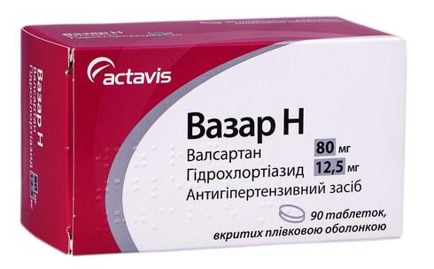 Вазар Н таблетки 80 мг/12,5 мг  90 шт