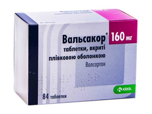 Вальсакор таблетки 160 мг 84 шт