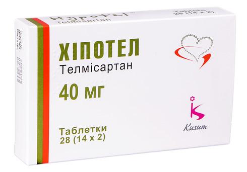 Хіпотел таблетки 40 мг 28 шт
