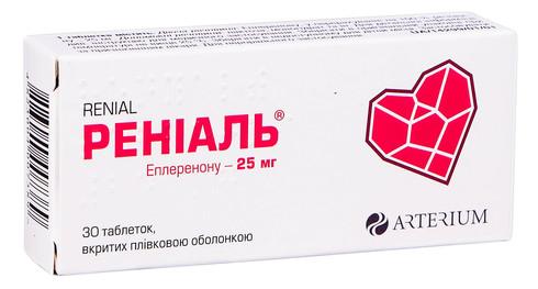 Реніаль Акція таблетки 25 мг 30 шт