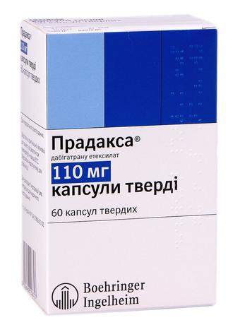 Прадакса капсули 110 мг 60 шт