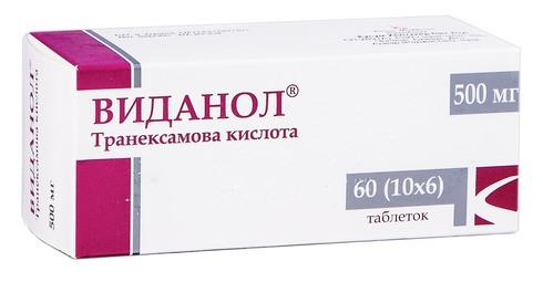 Виданол таблетки 500 мг 60 шт