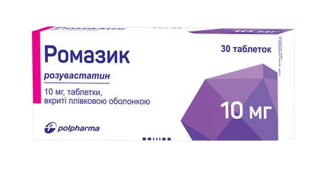 Ромазик таблетки 10 мг 30 шт